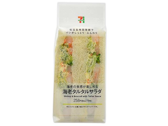 ぷりぷり海老タルタルサラダ