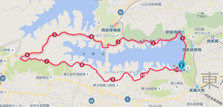 多摩湖一周ジョギングマップ