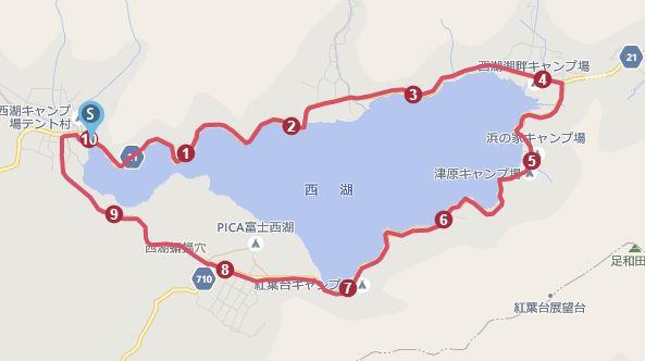 西湖1周ジョギングマップ